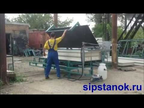 Мини пресс линия для СИП (сэндвич) панелей оборудование, процесс изготовления | sipstanok.ru